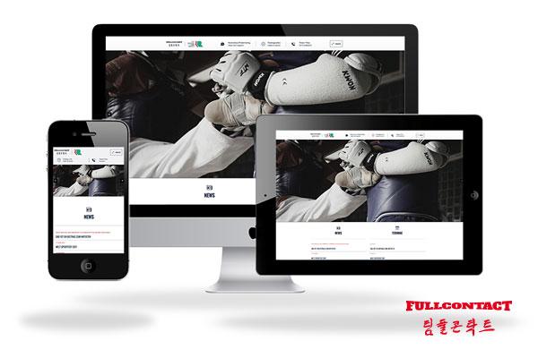 Neues Webdesign online.